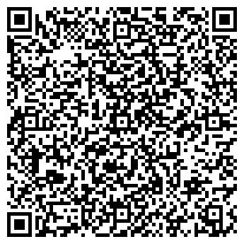 QR-код с контактной информацией организации Мармуровий маркет, ООО
