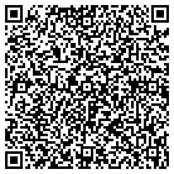 QR-код с контактной информацией организации Тетан, ООО