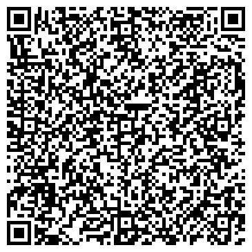 QR-код с контактной информацией организации Леди-спорт, ЧП (Lady-sport)