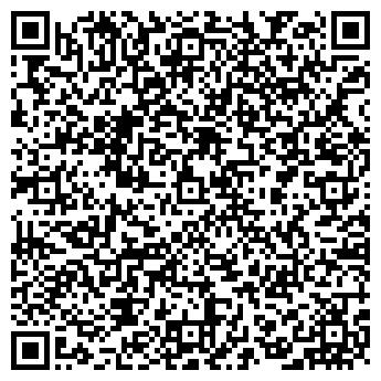 QR-код с контактной информацией организации ТЕП, ООО