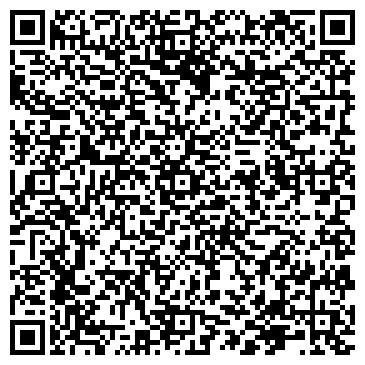 QR-код с контактной информацией организации Хала Украина (Hala-Ukraine), ООО