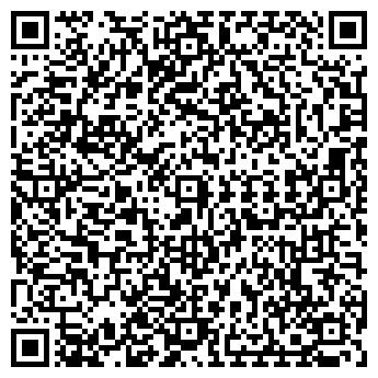 QR-код с контактной информацией организации Пласко, ООО