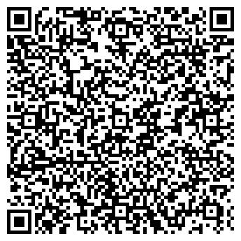 QR-код с контактной информацией организации Шюко Украина, ДП