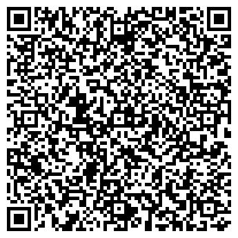QR-код с контактной информацией организации Виссманн, ООО