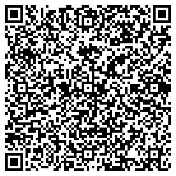 QR-код с контактной информацией организации Волк (Wolf), ООО