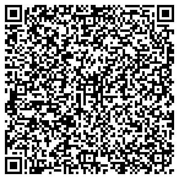 QR-код с контактной информацией организации Rigel-VTL, ЧП