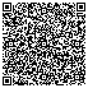 QR-код с контактной информацией организации Лидер ТеплоБуд, ООО
