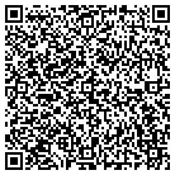 QR-код с контактной информацией организации Автек-Киев, Компания