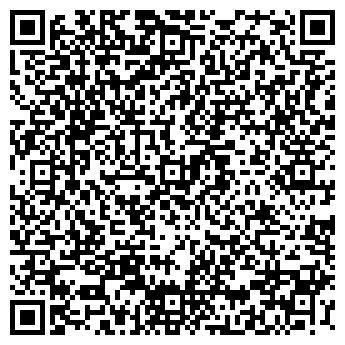 QR-код с контактной информацией организации ЛИКОМ-ЦЕНТР, ОАО