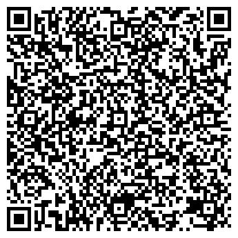 QR-код с контактной информацией организации Эко Энерджи Груп, ООО