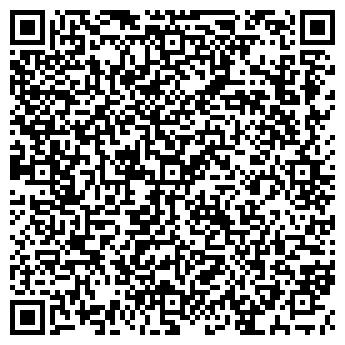 QR-код с контактной информацией организации НПО Регионал, ООО