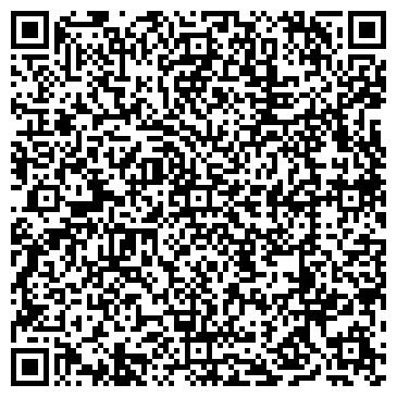 QR-код с контактной информацией организации Штайн Владимир, ЧП