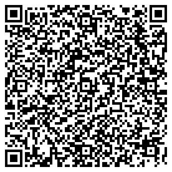 QR-код с контактной информацией организации ООО «Пром Дилер»