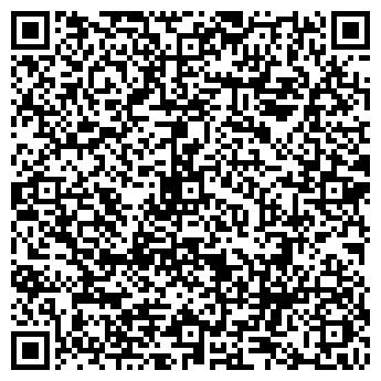 QR-код с контактной информацией организации ООО Нафта Трейд