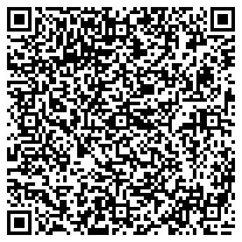 QR-код с контактной информацией организации ООО «ДГС»