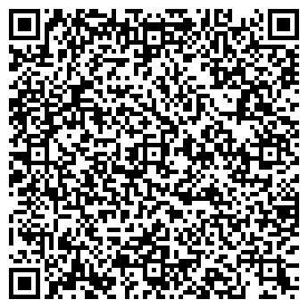 """QR-код с контактной информацией организации ООО """"Платинумпром"""""""