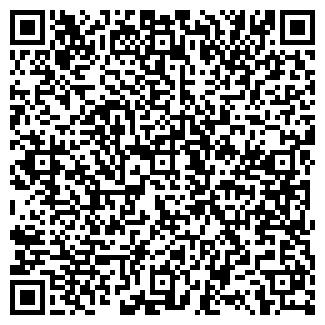 QR-код с контактной информацией организации Граввий, ООО