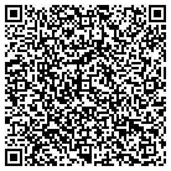 QR-код с контактной информацией организации РЕМСЕРВИС 1, ООО
