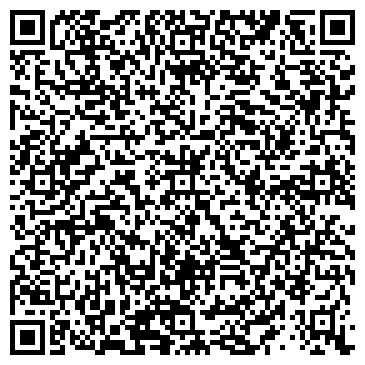 QR-код с контактной информацией организации Кияшко Л. А., ФЛП