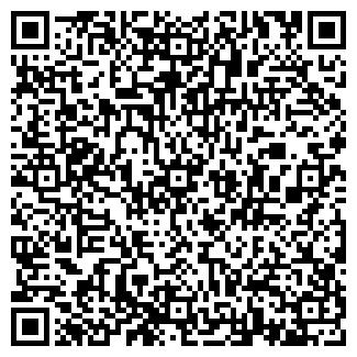 QR-код с контактной информацией организации Сумитек, СП