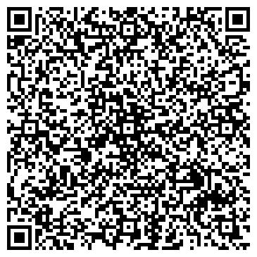 QR-код с контактной информацией организации Ангара, ЧП