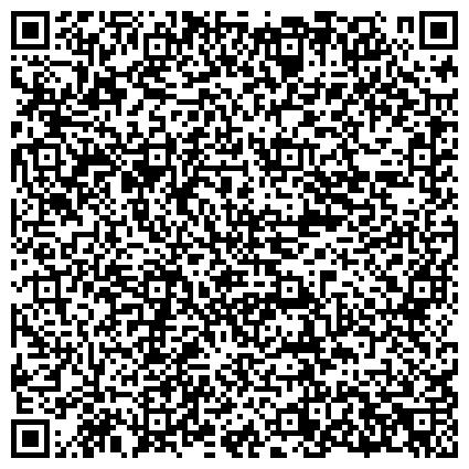 QR-код с контактной информацией организации Стан-Комплект, ООО СП (Днепродзержинское региональное представительство)