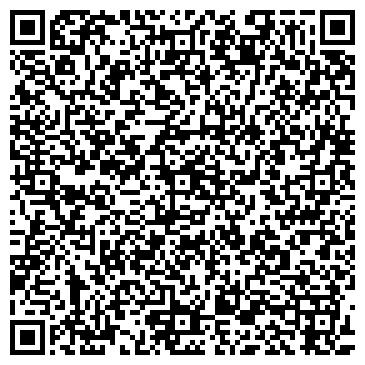 QR-код с контактной информацией организации ВП Инженерные Системы, ООО