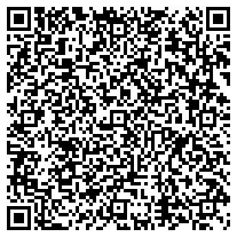 QR-код с контактной информацией организации Теплар, ООО