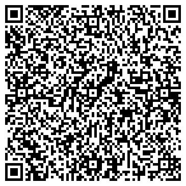 QR-код с контактной информацией организации Щедрый лан, ООО