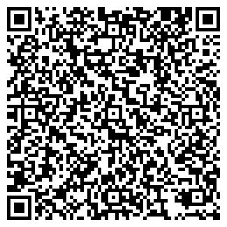 QR-код с контактной информацией организации ACR (АСР),ООО