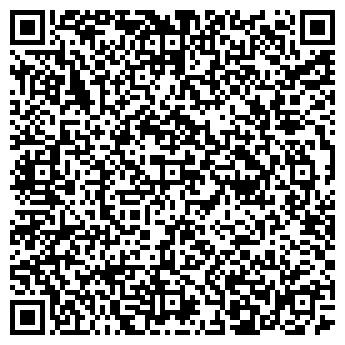 QR-код с контактной информацией организации ПК Алди, ООО
