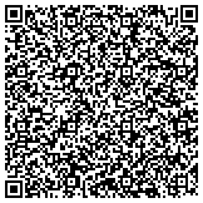 QR-код с контактной информацией организации ГЕНЕРАЛЬНАЯ ДИРЕКЦИЯ ПО ОБЕСПЕЧЕНИЮ ОБЪЕКТОВ ГОРОДСКОЙ ИНФРАСТРУКТУРЫ ЦАО