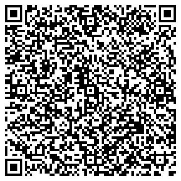 QR-код с контактной информацией организации Лекконт, ООО
