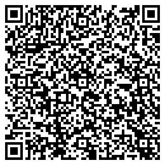 QR-код с контактной информацией организации Mers