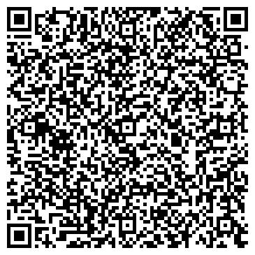 QR-код с контактной информацией организации Схид-Диамант, ООО