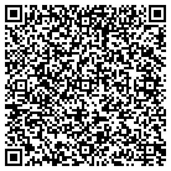 """QR-код с контактной информацией организации ООО """"РМП Биоэнергия"""""""
