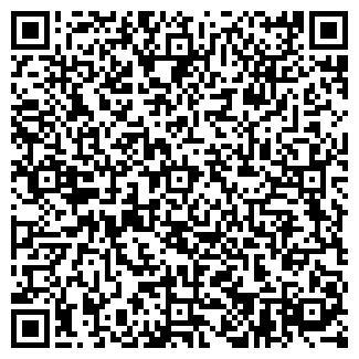 """QR-код с контактной информацией организации УПП """"UTOS"""""""