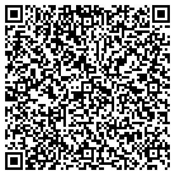 """QR-код с контактной информацией организации ООО""""Биотоп"""""""