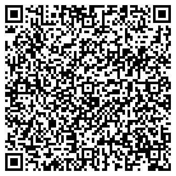 QR-код с контактной информацией организации ИНЖЕНЕРНАЯ СЛУЖБА РАЙОНА АРБАТ