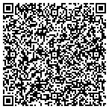 QR-код с контактной информацией организации Морион, ЧП ПТФ