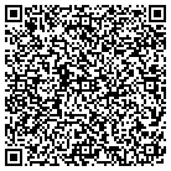 QR-код с контактной информацией организации Mета-Инвест, ООО