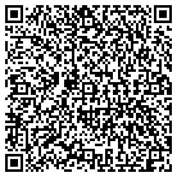 QR-код с контактной информацией организации ВИАЛ плюс, ООО