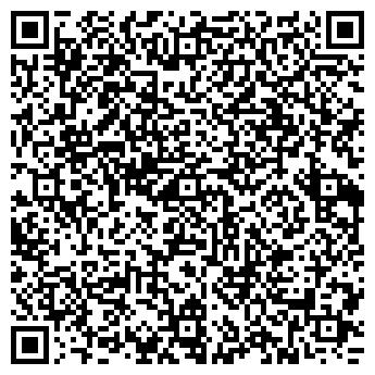 QR-код с контактной информацией организации ОДС-2