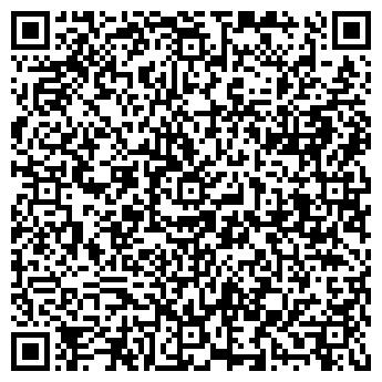 QR-код с контактной информацией организации Алюминий Украина, ООО