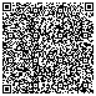 QR-код с контактной информацией организации Строительная компания Артем, ЧП