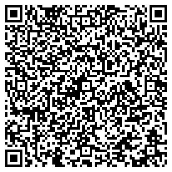 QR-код с контактной информацией организации Пролог Семикор, ООО
