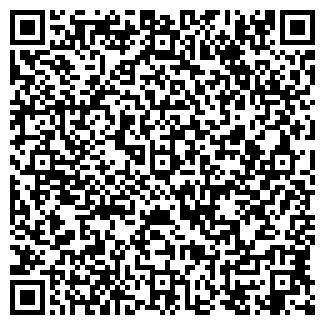 QR-код с контактной информацией организации ОДС-3