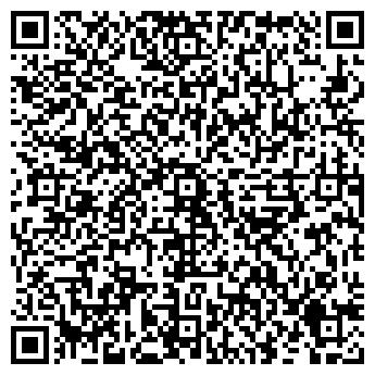 """QR-код с контактной информацией организации ООО """"Намиком"""""""