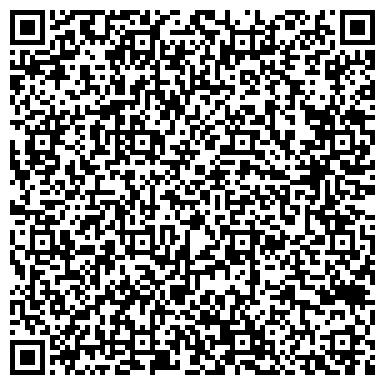 QR-код с контактной информацией организации ОДС-4