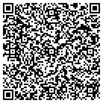 """QR-код с контактной информацией организации ООО """"ТК-АРДЕН"""""""